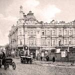 Irkuck rok 1900