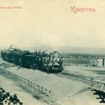 Pierwszy pociąg w Irkucku (pocztówka z 1899r)