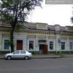 Miejsce gdzie była apteka Kałusowskiego Irkuck