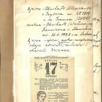 Pamiętnik Aleksandra i Franciszki Oberhard ( od 1950r)