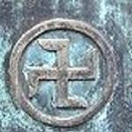 Swastyka buddyjska (ok 1300 roku)