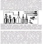 Wielka Encykloperdia Medyczna -jeden z wielu wpisów I.Oberhard