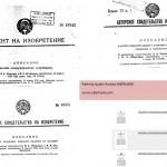 Patenty Izydora OBERHARD