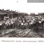 Obóz polskich jeńców wojenych 1914 - Irkuck